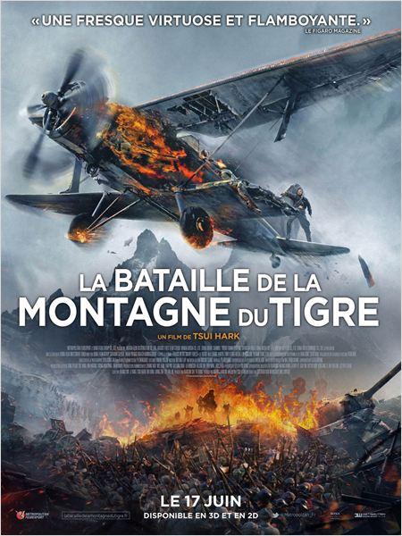 """Resultado de imagen de """"La Batalla por la Montaña del Tigre"""" de Tsui Hark"""