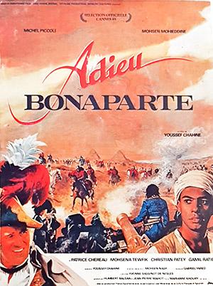 Adieu Bonaparte - la critique du film + le test Blu-ray