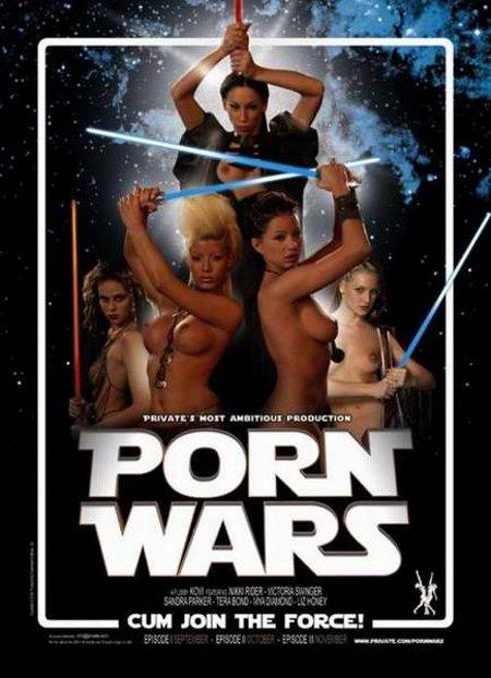 ep porn war