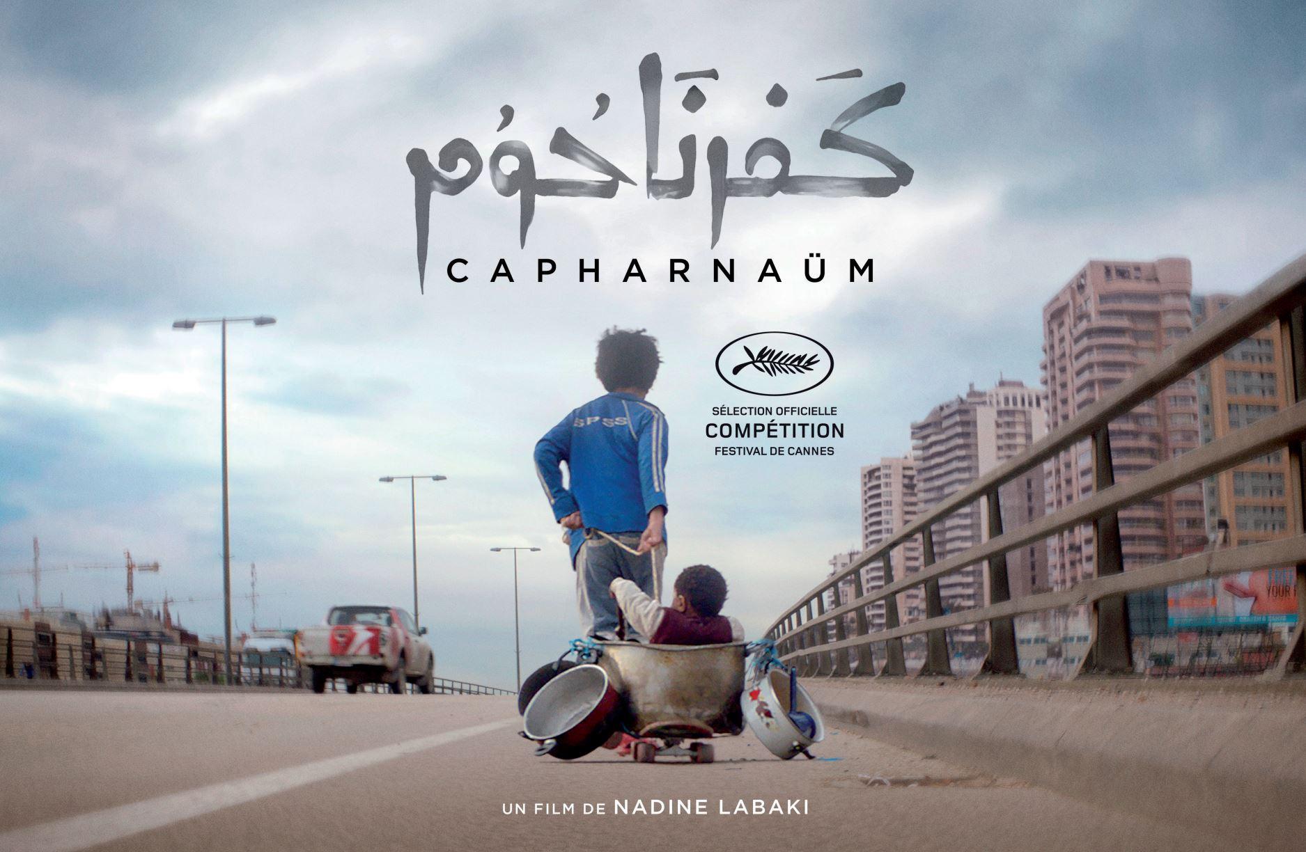 Capharnaüm La Critique Du Film