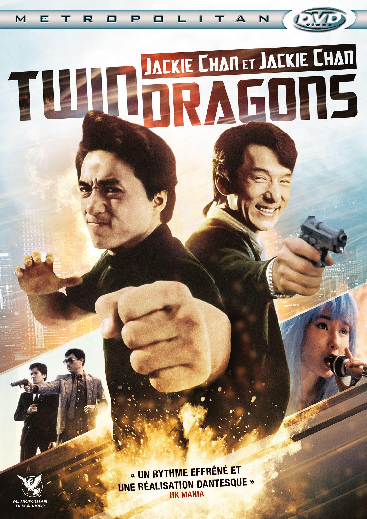 TD DVD
