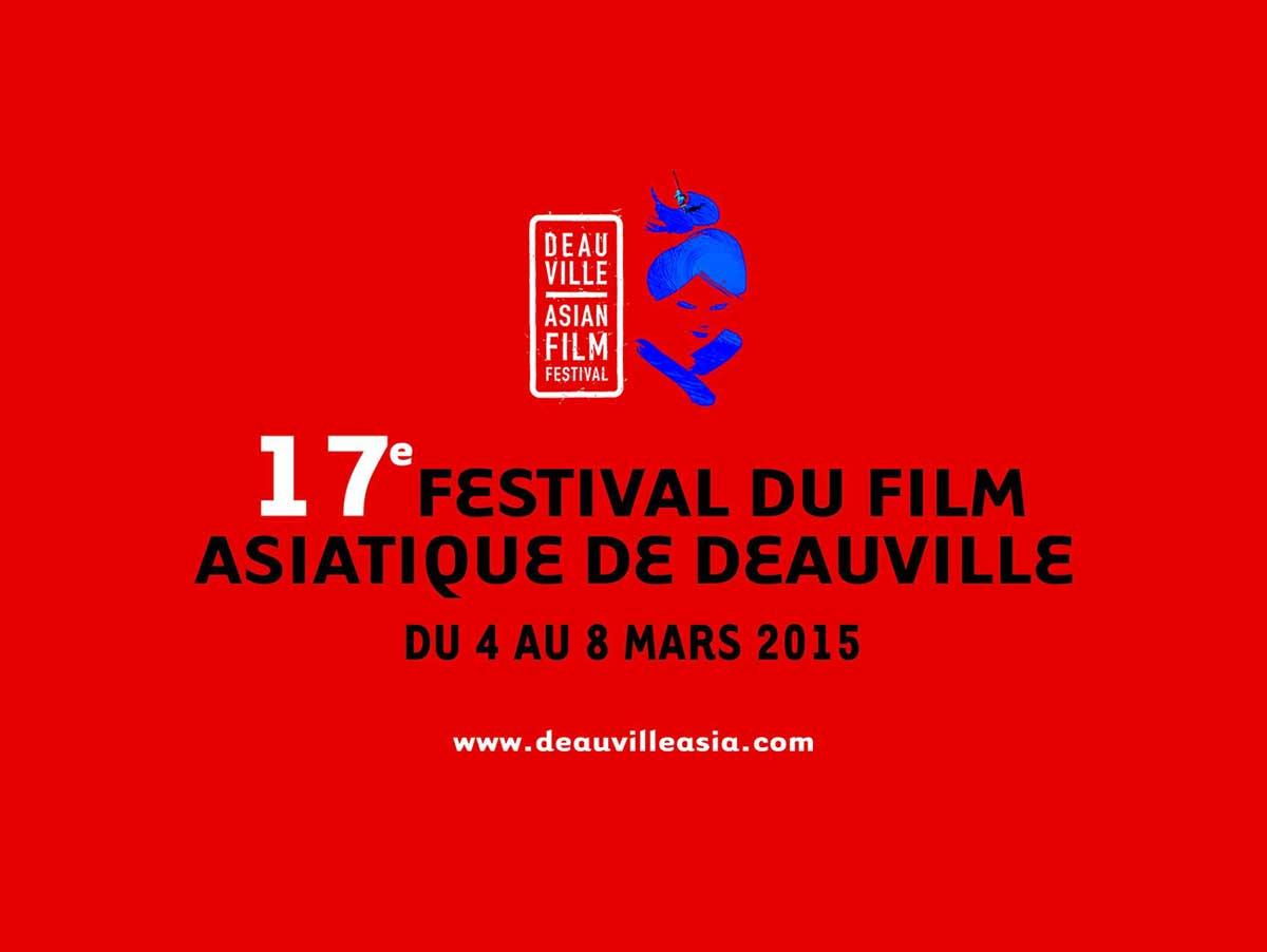 le festival du film asiatique de deauville vous donne rendez vous en 2015. Black Bedroom Furniture Sets. Home Design Ideas