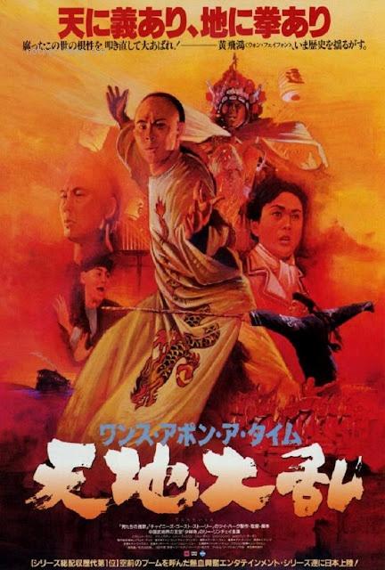 Action pur 1993 - 2 part 7