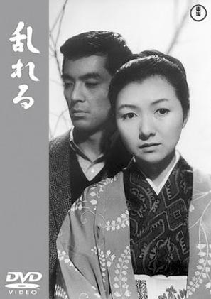 Hideko Takamine Ginza Kan-Kan Musume