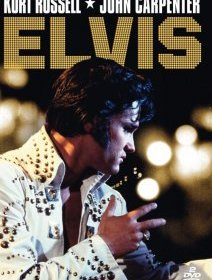 Elvis - le test DVD