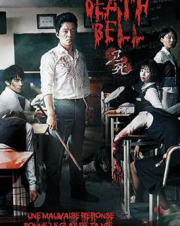 Death Bell - la critique + le test DVD