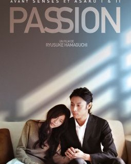 Passion - la critique du film