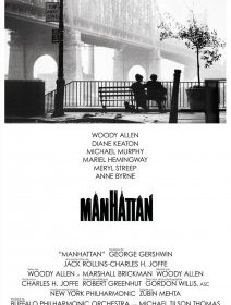 Manhattan - la critique du film