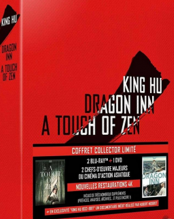 Coffret King Hu chez Carlotta : A touche of Zen et Dragon Inn en Blu-ray
