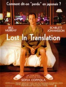 Lost in translation - la critique du film