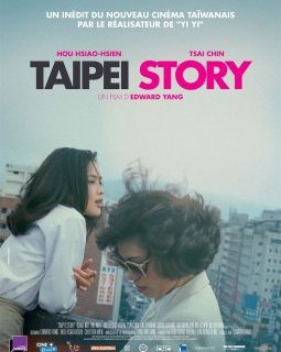 Taipei story - la critique du film