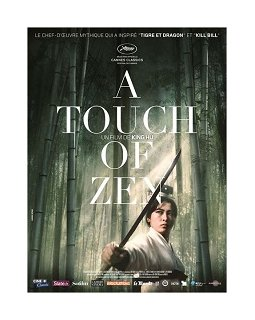 A Touch of Zen - la critique du film