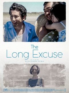 The Long Excuse - la critique du film