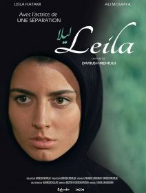 Leila - la critique du film
