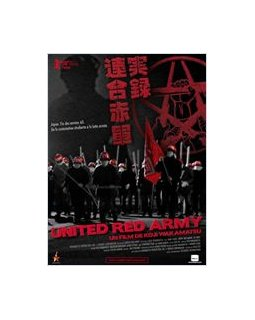 United red army - La critique + test DVD