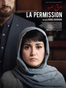 La Permission - la critique du film