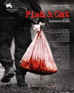 Fish and Cat - la critique du film et le test DVD