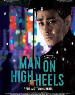 Man on high heels, le flic aux talons hauts - la critique du film