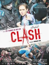 Clash - la critique du film
