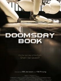 PIFFF 2012 : Doomsday Book, encore un film à sketches