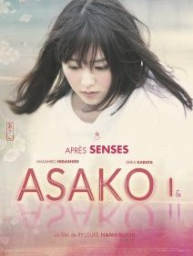 Cannes 2018 : Asako I & II - la critique contre
