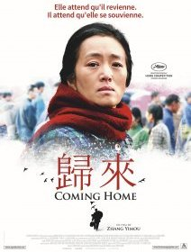 Coming home - la critique du film
