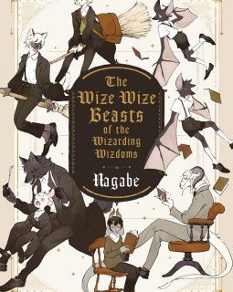 The Wize Wize Beasts of the Wizarding Wizdoms - Nagabe - chronique BD