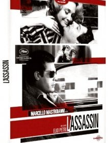L'assassin - le test blu-ray