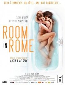 Room in Rome - la critique + test DVD