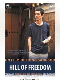 Hill of Freedom - La critique du film