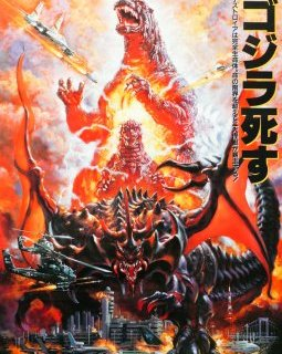 Godzilla vs Destroyah - la critique du film