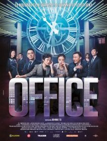 Office - la critique du film