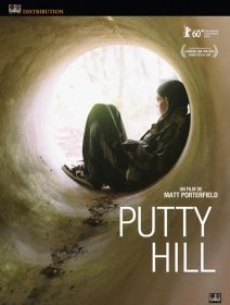 Putty hill - le test DVD