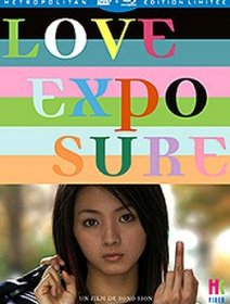 Love Exposure - le monument de Sono Sion, critique et test DVD