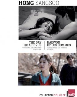 The day he arrives & Haewon et les hommes - le test DVD