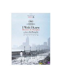 I wish I knew - La critique
