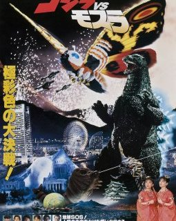 Godzilla vs. Mothra (1992) - la critique du film