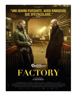 Factory - la critique du film