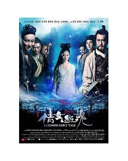 A chinese ghost story - le remake d'Histoires de fantômes chinois