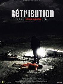 Rétribution - la critique du film