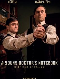A Yourng Doctor's notebook & Other Stories débarque en DVD en France