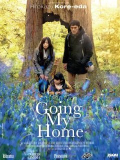 Going my Home - Hirokazu Kore-eda - critique de la série et test DVD