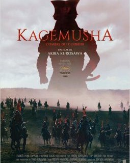 Kagemusha - la critique du film