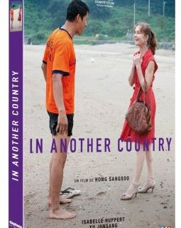 In another country - Le test DVD
