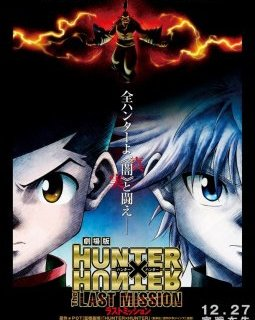 Un nouveau film d'animation issu de la BD Hunter x Hunter
