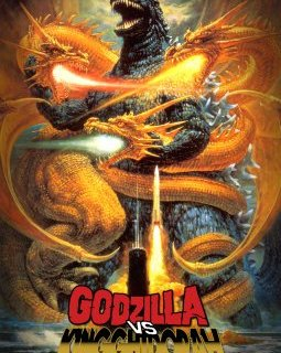 Godzilla vs King Ghidorah - la critique du film