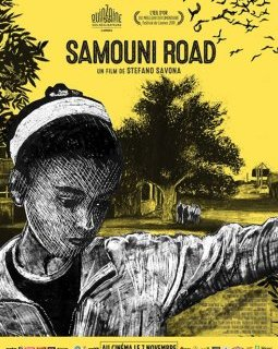Samouni Road - la critique du film