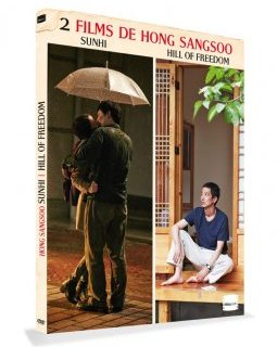 2 films de Hong Sangsoo (Sunhi & Hill of freedom) - le test DVD