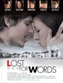 Lost for Words : bande-annonce