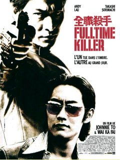 Fulltime Killer - la critique du film